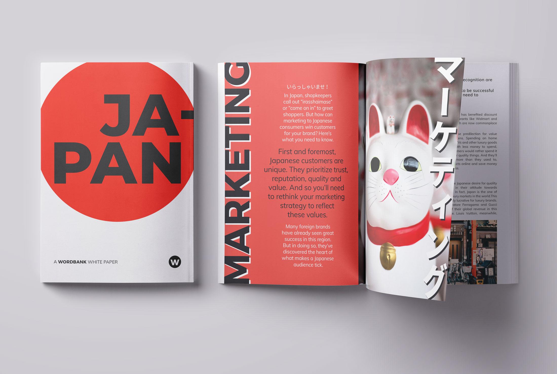 japan-white-paper