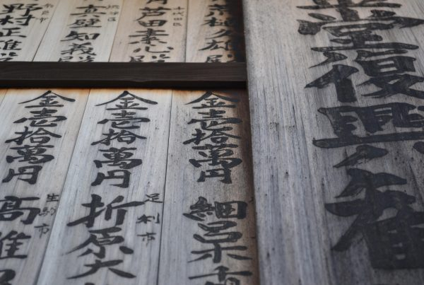 chinese-characters-on-wood