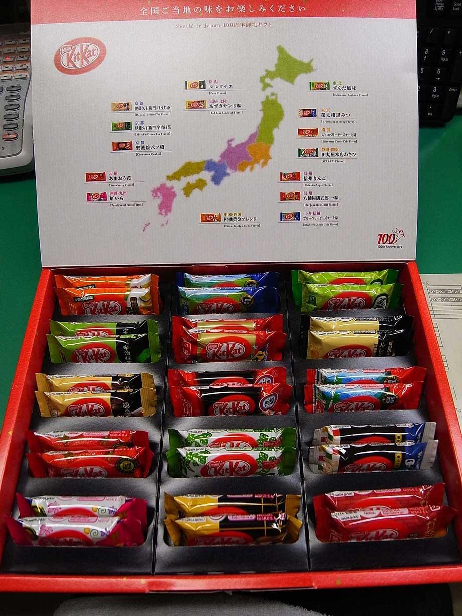 kitkats-in-japan