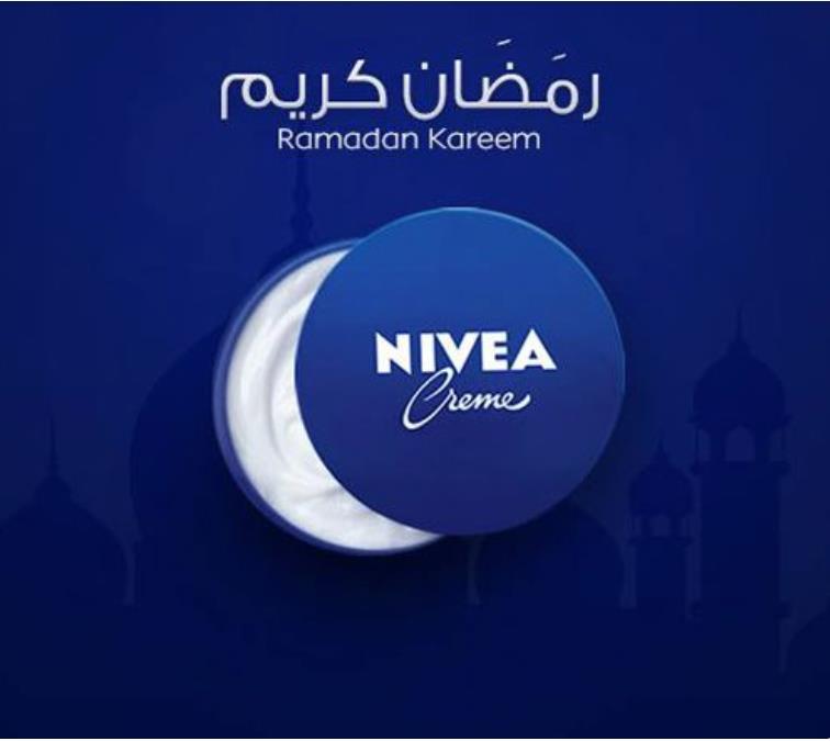 nivea-ramadan