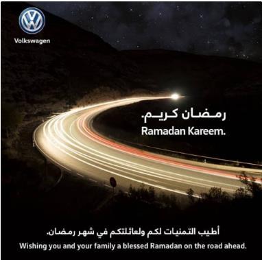 volkswagen-ramadan